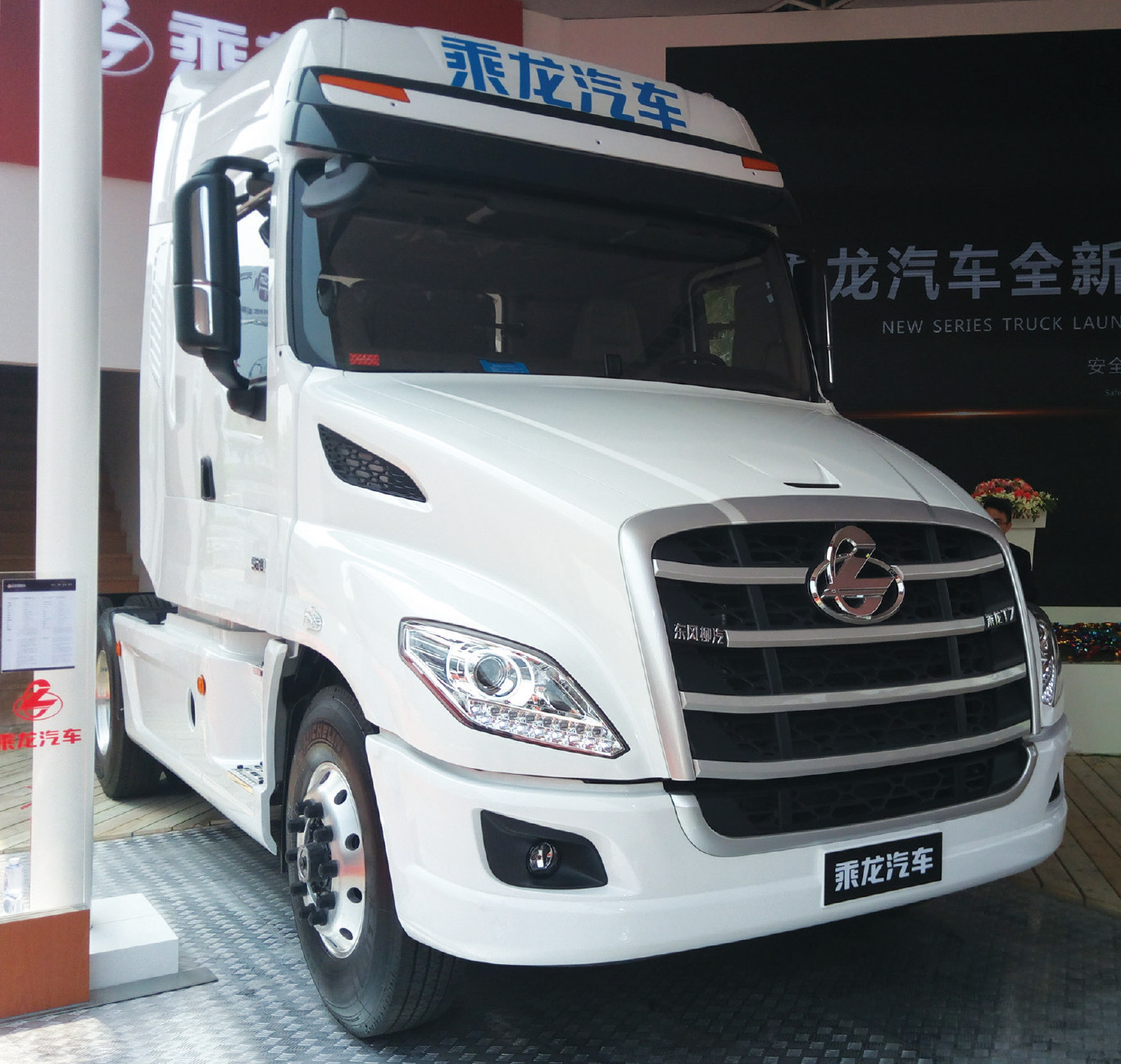 Auto China reveals global reach for Chinese truck ...